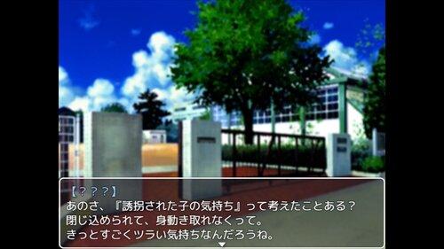 ホラーゲームやろうよ! Game Screen Shot1