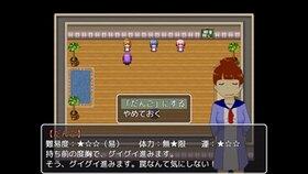 ホラーゲームやろうよ! Game Screen Shot2