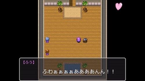 ホラーゲームやろうよ! Game Screen Shot4