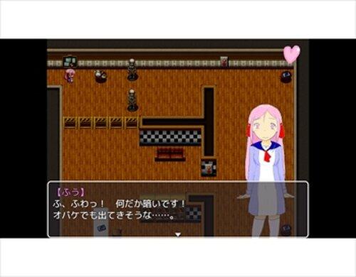ホラーゲームやろうよ! Game Screen Shots