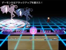QUESTION CRUSADE Game Screen Shot2
