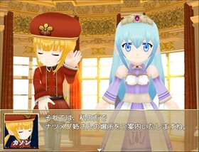 QUESTION CRUSADE Game Screen Shot4