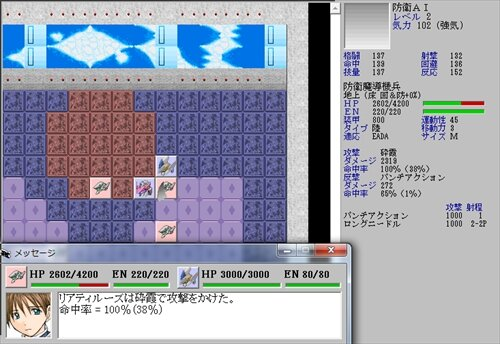 Atlasの灯 Game Screen Shot1