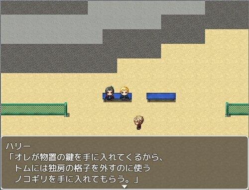ブレイクプリズン・リミテッド Game Screen Shot1