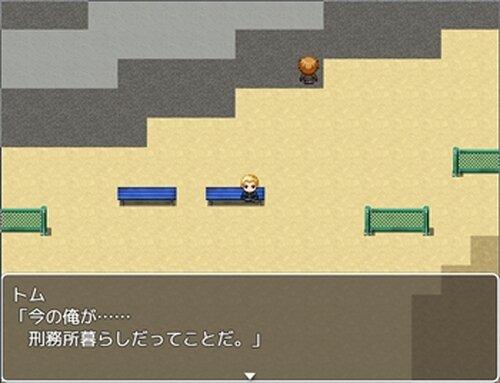 ブレイクプリズン・リミテッド Game Screen Shot3