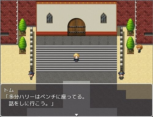ブレイクプリズン・リミテッド Game Screen Shot4
