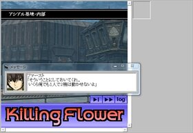 Killing Flower Game Screen Shot3