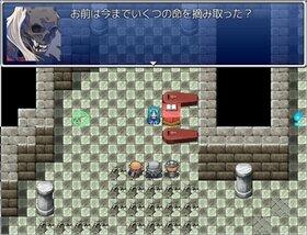 Zeke~前編~HG(仮) Game Screen Shot3
