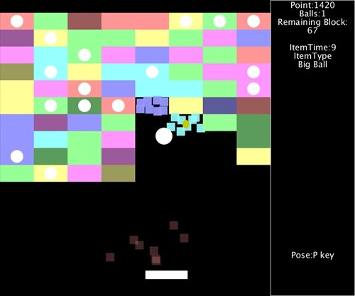ProcessingBlockBreak Game Screen Shot