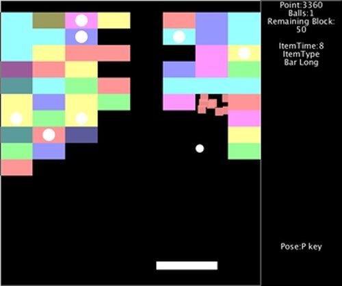 ProcessingBlockBreak Game Screen Shots