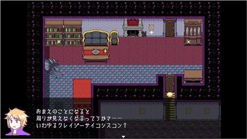 クレイジーサイコ兄さんズ Game Screen Shot1