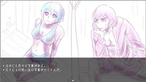 クレイジーサイコ兄さんズ Game Screen Shot2