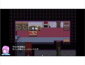クレイジーサイコ兄さんズ Screenshot