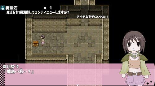 テンプレートヒロイン-序章- Game Screen Shot1