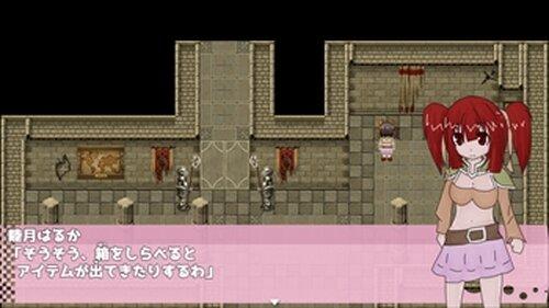 テンプレートヒロイン-序章- Game Screen Shot2