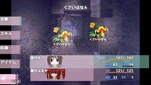 テンプレートヒロイン-序章- Game Screen Shot4
