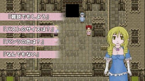 テンプレートヒロイン-序章- Game Screen Shot5