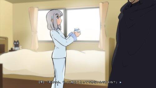 絶望する白銀少女 第七章 Game Screen Shot