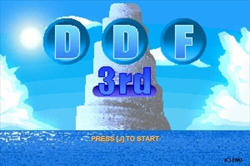 DDF 3rd Game Screen Shot2