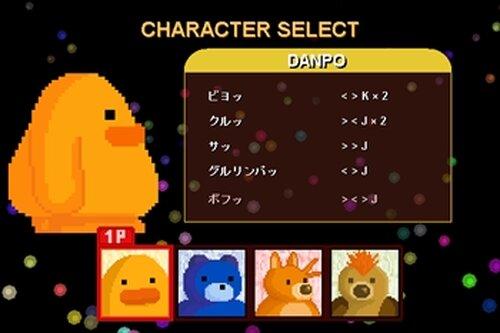 DDF 3rd Game Screen Shot3