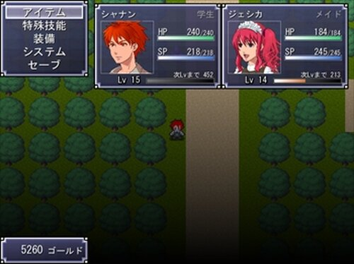 名探偵と炎の魔人-Episode of Shannen- Game Screen Shot2