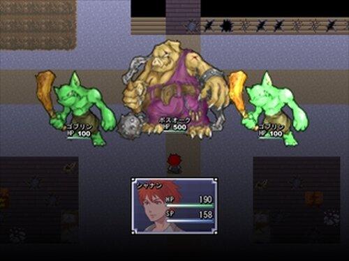 名探偵と炎の魔人-Episode of Shannen- Game Screen Shot4