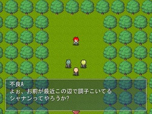 名探偵と炎の魔人-Episode of Shannen- Game Screen Shot5
