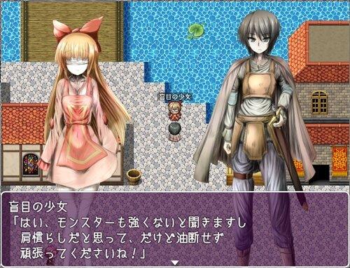 贖罪のイーコール Game Screen Shot1