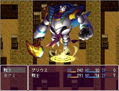 贖罪のイーコール Game Screen Shot3