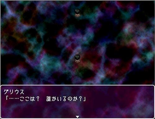 贖罪のイーコール Game Screen Shot4