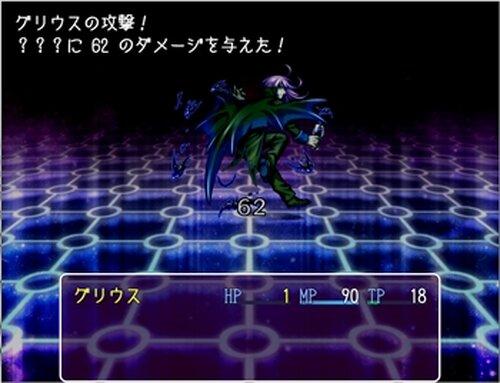 贖罪のイーコール Game Screen Shots