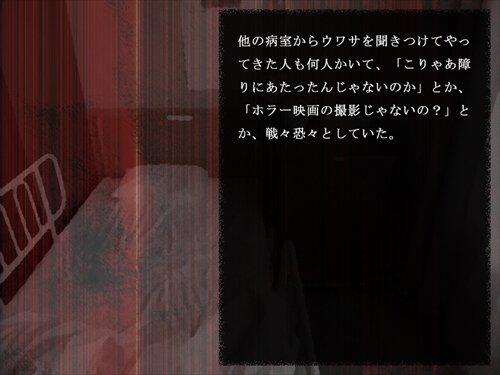 雨だれ Game Screen Shot1