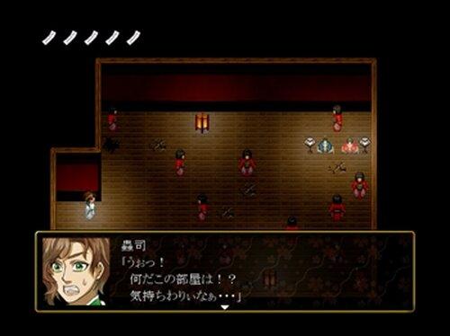 陰陽怪奇譚 Game Screen Shot2