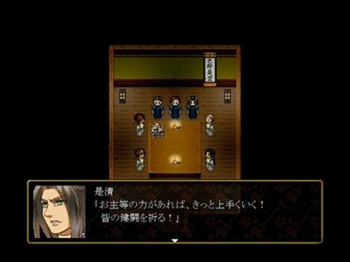 陰陽怪奇譚 Game Screen Shot3