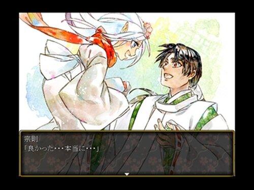 陰陽怪奇譚 Game Screen Shot4