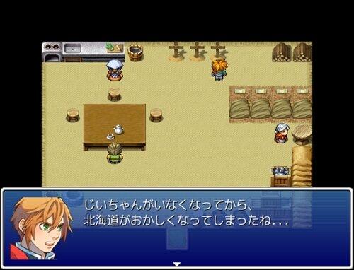 北海道クエストIII Game Screen Shot1