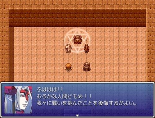 北海道クエストIII Game Screen Shot2