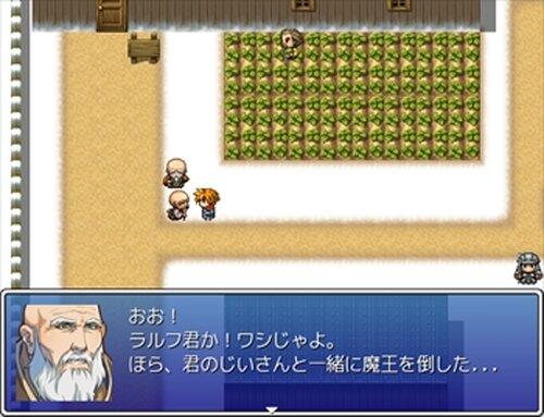 北海道クエストIII Game Screen Shot5