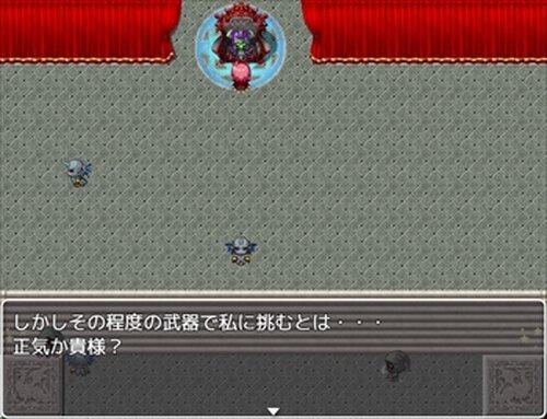 マモノとマオウと逃げるあたしと Game Screen Shot3
