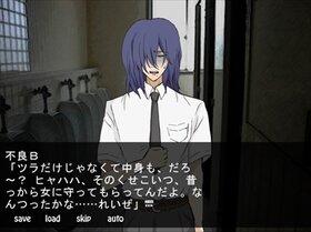 さなぎのあい Game Screen Shot2