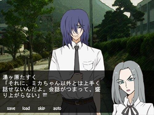 さなぎのあい Game Screen Shot3