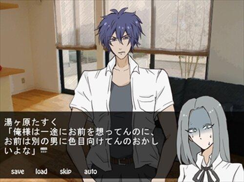 さなぎのあい Game Screen Shot5