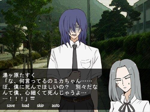 さなぎのあい Game Screen Shots