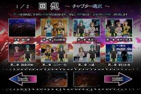 六廻り ~龍神使いと幽霊少女~ Game Screen Shot5