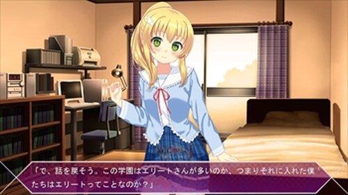 ALLiWs 1 奪われた未来へ 体験版 Game Screen Shot2