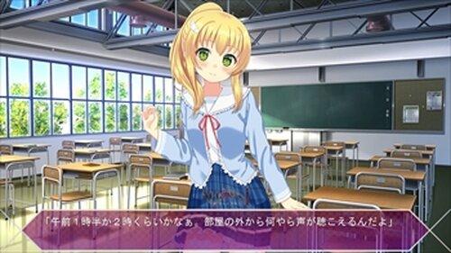 ALLiWs 1 奪われた未来へ 体験版 Game Screen Shot4