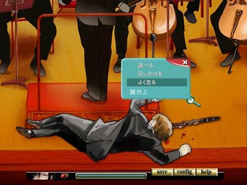 作曲家 宮屋敷朗 ~ラインの哀音 OP1&OP2~ Game Screen Shot1
