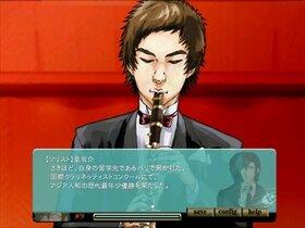 作曲家 宮屋敷朗 ~ラインの哀音 OP1&OP2~ Game Screen Shot4