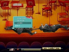 作曲家 宮屋敷朗 ~ラインの哀音 OP1&OP2~ Game Screen Shot5