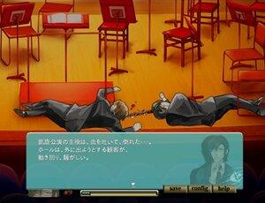 作曲家 宮屋敷朗 ~ラインの哀音 OP1&OP2~ Game Screen Shot